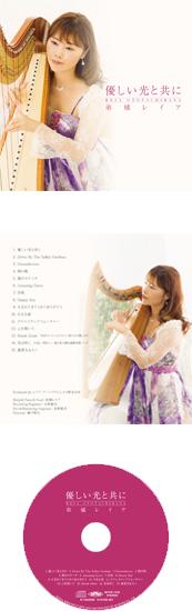 cd-img